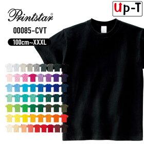 Tシャツモノトーン半袖メンズレディースキッズ定番00085-CVTPrintStarクルーネック