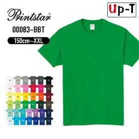 軽量Tシャツカラー半袖メンズキッズ00083-BBTPrintStar