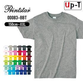 軽量Tシャツモノトーンメンズキッズ00083-BBTPrintStar