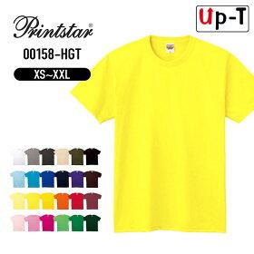 ハイグレードTシャツメンズ半袖カラー00158-HGTPrintStarクルーネック