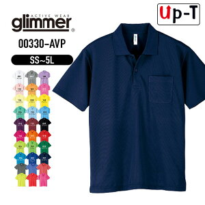 ドライポロシャツ ポケット付き モノトーン メンズ 半袖 00330-AVP glimmer 無地 アパレル SS〜LLサイズ