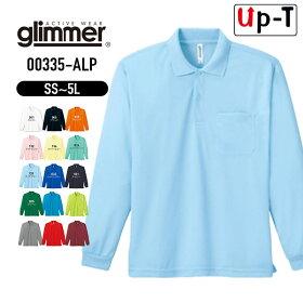 ポロシャツドライシャツ長袖メンズ00335-ALPglimmer