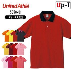 5.3オンスドライカノコユーティリティーポロシャツ暖色系5050-01UnitedAthle