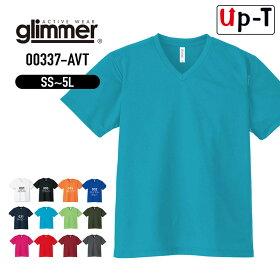 ドライTシャツメンズVネック337-AVTglimmer