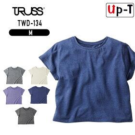 トライブレンドワイドTシャツ|TWD-134|TRUSS