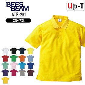アクティブポロシャツ|ATP-261|BEESBEAM
