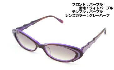 Butterfly【サングラス】【MADE IN SABAE】【サングラス】【鯖江】/メガネ/レンズサイズ小さめ/いつもと違うサングラス
