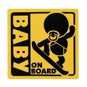 BABY ON BORAD 赤ちゃん乗車中 スノーボード マグネット 外貼...