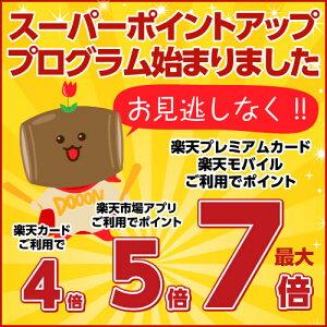 水道材料カクダイ浄水器用ホースニップル【070-900(10×6)】