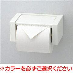 TOTO 紙巻器 【YH51R】 ワンハンドカット付 トイレットペーパーホルダー[新品]【RC…