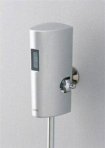 TOTOトイレオートクリーンU【TEA62ADFR】寒冷地用個別小便器自動洗浄システムリモデルタイプ