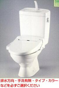 INAX リクシル まるごとお買い得LN便器セット 【C-180S+DT-4840+CW-B51】(手洗付・手洗無の選択可能・シャワートイレ付) ピュアホワイト・オフホワイト限定
