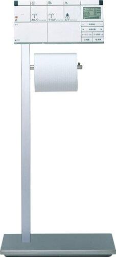 INAX LIXIL・リクシル リモコンスタンド(紙巻器付) [新品]