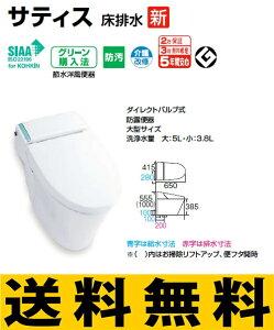 ☆INAX トイレ サティス 床排水 【HD-S414AS】 便器【☆INAX LIXIL・リクシル トイレ ...