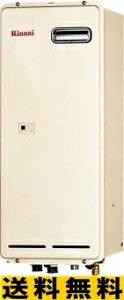 リンナイ暖房専用熱源機【RH-61W(A)】[25-5086]RH-61W[新品]【RCP】