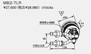 ノーリツ温水暖房システム部材熱源機関連部材循環アダプターMB2(マイクロバブル)MB2-TLR【0706354】
