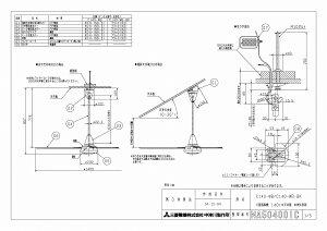 三菱電機天井扇【C140-WB-BK】羽根径140cmタイプ【C140WBBK】[新品]【RCP】