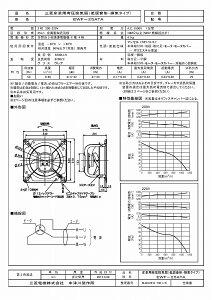 三菱換気扇【EWF-25ATA】有圧換気扇産業用有圧換気扇【EWF25ATA】[新品]【RCP】