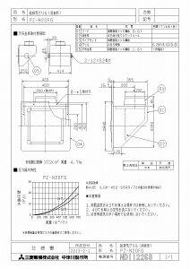 三菱換気扇【PZ-N20FG】業設用ロスナイ用システム部材【PZN20FG】[新品]【RCP】