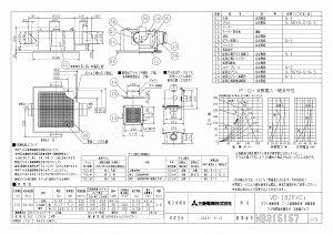 三菱換気扇【VD-18ZFVC3】換気扇・ロスナイ[本体]ダクト用換気扇天井埋込形VD-18ZFVC3[新品]【RCP】