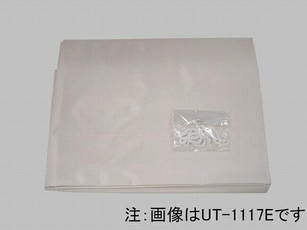 INAX/イナックス/LIXIL/リクシル 水まわり部品 シャワーカーテン[UT-1317E] ユニット用シャワーカーテン塩ビ(防炎加工)カーテンフック付。 浴室 【UT-1317E】[新品]【RCP】