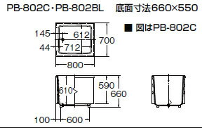 NAXLIXIL・リクシル浴槽ポリエック800サイズ和風タイプ2方全エプロン【PB-802BL/L11】左排水【新品】[RCP]