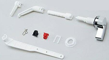 あす楽 INAXLIXIL・リクシル TF-10A 修理マルチパーツシリーズマルチ洗浄ハンドルTOTOにも対応 新品