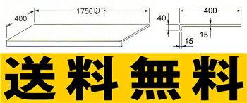 カクダイ 手洗カウンター//銀舞【497-010-SD】【497010sd】[新品]【RCP】