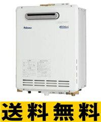 ☆パロマ ガス給湯器 エコジョーズ 20号 【FH-E204AWDL☆パロマ ガス給湯器 エコジョーズ...
