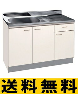 【HL120S(R/L)】マルナンキッチン流し台[HLシリーズ][キッチンコンポ][AL120S(R/L)後継機種](代引不可)