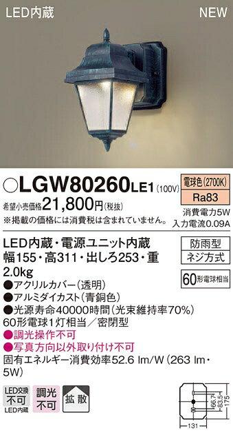 レビュー投稿で次回使える2000円クーポン全員にプレゼント オーデリック LEDベースライト FL20W相当 880lm 電球色タイプ 3000K OL251883