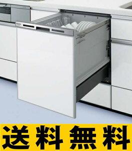 パナソニックビルトイン食器洗い乾燥機【NP-45MD6S】幅45cmM6シリーズエコナビ容量:約6人分ドアパネル型カラー:シルバー