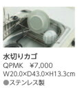 LIXIL シンク オプション 水切りプレート【QPMK】※納期2週[...