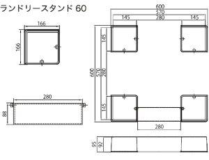 シナネン[SINANEN]ランドリースタンド60【RS-6060W】ベストレイシナネン洗濯機防水パン640サイズ(ESB-6464Iタイプ)専用嵩上台【RS6060W】