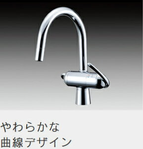 トクラス浄水器・整水器【AWJ401HSG】[新品]【RCP】