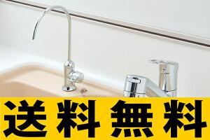 トクラス浄水器・整水器【AWJ401SY2】[新品]【RCP】