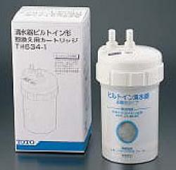 水道材料TOTO清水器用(ビルトイン型)取替えカートリッジ(TH634-1)