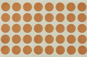 TOTOアクセサリーフリースタイル手すり【EWT26CP2】シール40枚紙製(合成紙)