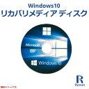 Windows10 リカバリメデ...