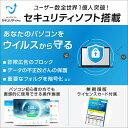 Kingsoft Interne...