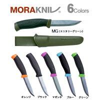 MoraknivCompanionモーラナイフコンパニオン【正規品】