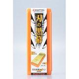 シャプトン刃の黒幕 オレンジ #1000【正規品】