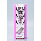 シャプトン刃の黒幕 エンジ #5000【正規品】
