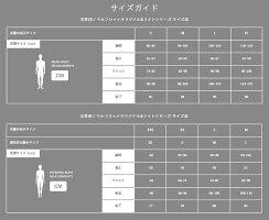 Woolpowerウールパワーフルジップジャケット600【正規品】