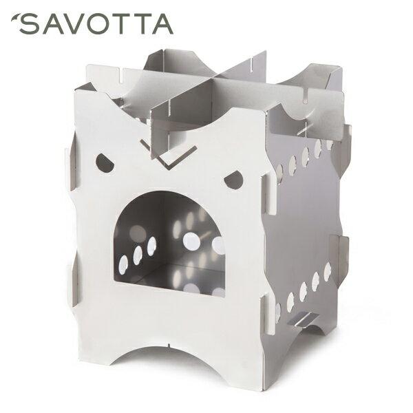 サヴォッタ グランピーストーブ