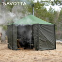 SAVOTTA Saunatent Hiisi 4サヴォッタ サウナテント ヒイシ 4