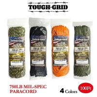 TOUGH-GRIDタフグリッド750ポンドミルスペックパラコード100フィート【正規品】
