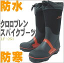 (クロロプレンスパイクブーツ251)エクセル/長靴・磯ブーツ...