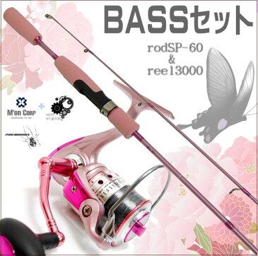 可愛いピンク/バス釣り入門セットSP60バスロッドと3000番スピニングリールセット(初心者・ビギナー向・ファミリー向け・バスロッド・バスセット) SEE【SS3】