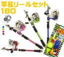 ダイワ(Daiwa) 極鋭タチウオ テンヤSP EX AGS 178 05500018